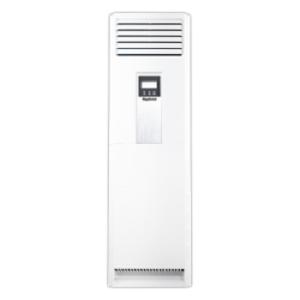 Máy lạnh Yuiki YK-45MAD