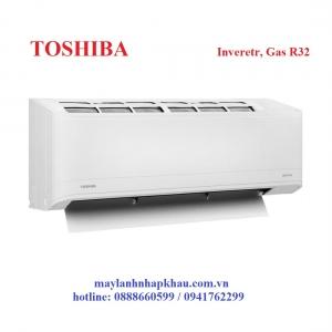 Máy lạnh TOSHIBA RAS H10X2KCVG-V