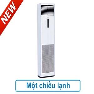 Máy lạnh tủ đứng Daikin FVRN71BXV1(2018)